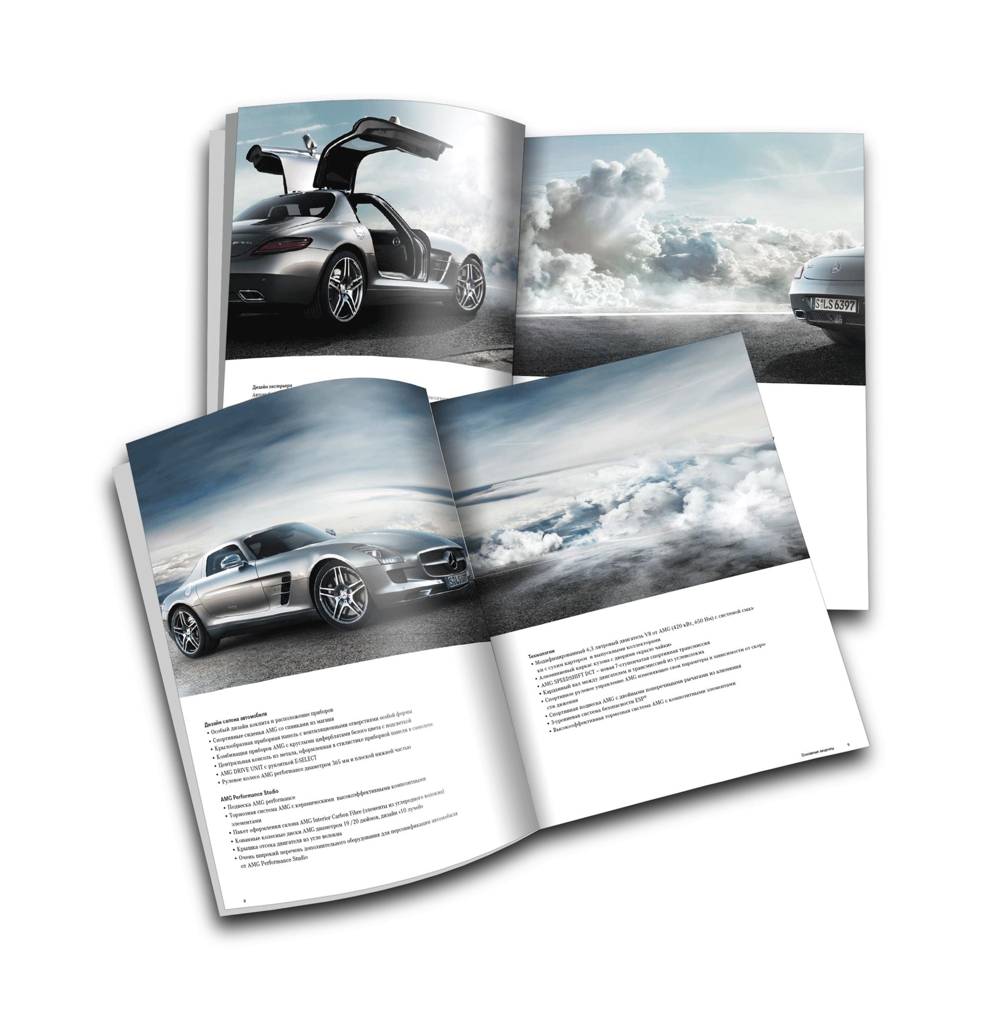 Mercedes-Benz Viano. Открытка Flycards